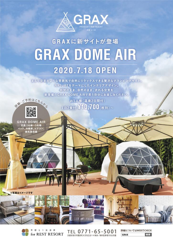 GRAXドームテントOPEN_A4ol